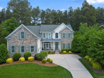 228 Silvercliff Drive Mount Holly, NC 28120 - Image 1