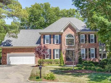 105 Dewitt Court Cary, NC 27513 - Image 1