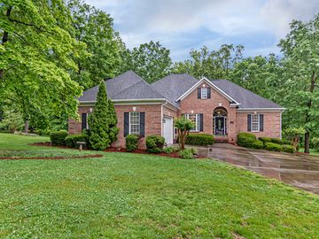 200 Forest Lake Trail Reidsville, NC 27320 - Image 1