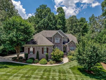 500 Hush Hickory Trace Reidsville, NC 27320 - Image 1