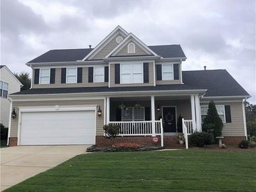 200 Riverfront Parkway Mount Holly, NC 28120 - Image