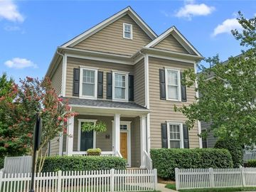 603 Caspar Way Fort Mill, SC 29708 - Image 1
