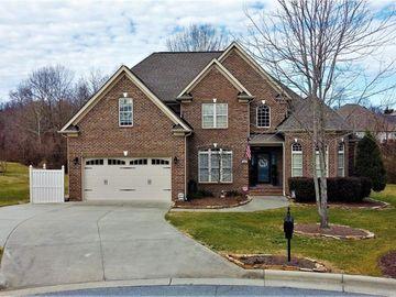 1205 Byron Lane Archdale, NC 27263 - Image 1
