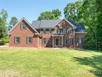 1231 Willow Oaks Trail Weddington, NC 28104 - Image 1