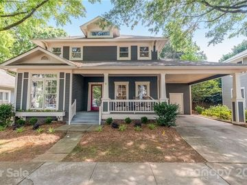 538 Olmsted Park Place Charlotte, NC 28203 - Image 1