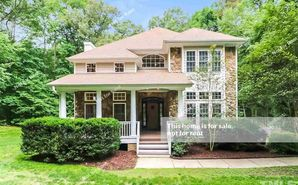 3620 Glenrothes Cove Apex, NC 27539 - Image 1