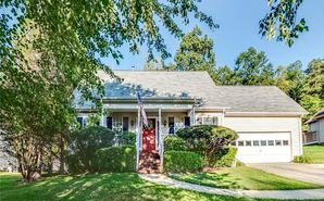 1396 Mistletoe Ridge Place NW Concord, NC 28027 - Image 1