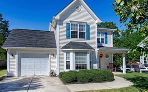 433 Holly Thorn Trace Holly Springs, NC 27540 - Image 1