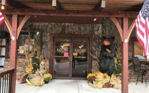 1005 Beech Mountain Parkway Beech Mountain, NC 28604 - Image